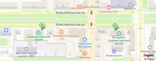 музеи на карте Новомосковска