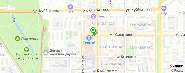 кофейни на карте Новомосковска