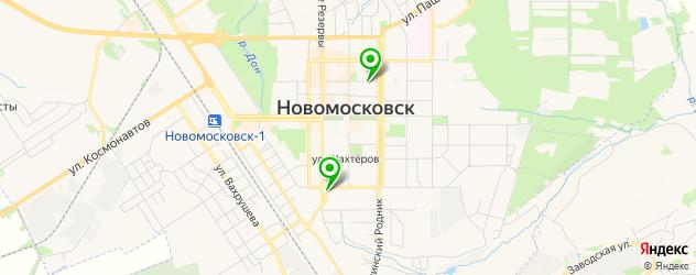 ночные клубы на карте Новомосковска