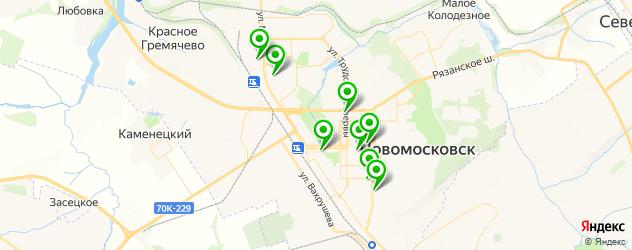 рестораны с живой музыкой на карте Новомосковска