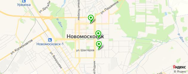 курсы на карте Новомосковска