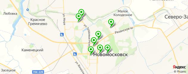 фитнес-клубы на карте Новомосковска