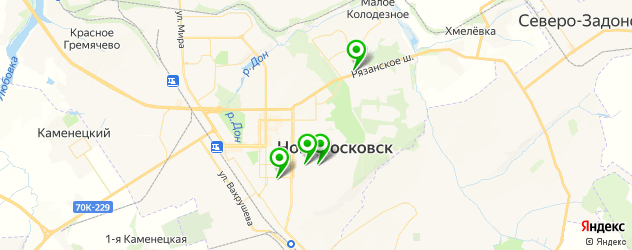 химчистки на карте Новомосковска