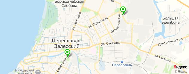 сервисы Чери на карте Переславля-Залесского