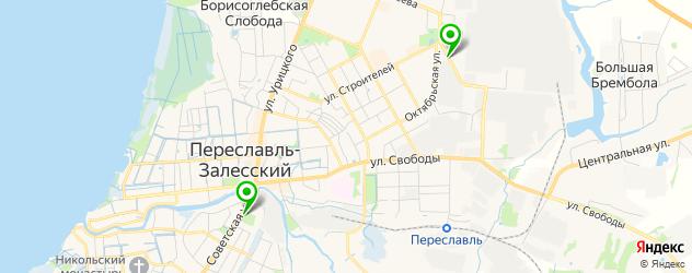 Ремонт Форд на карте Переславля-Залесского
