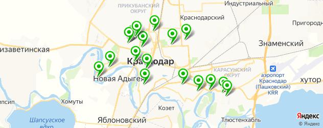 Аллергология и иммунология на карте Краснодара