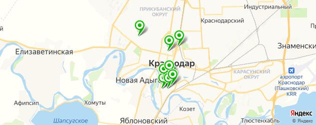 музеи на карте Краснодара