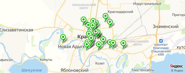 обменные пункты на карте Краснодара