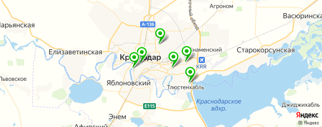 дим кофе на карте краснодар адреса
