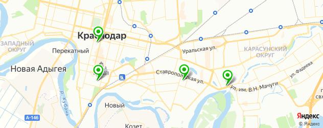 травмпункты на карте Краснодара