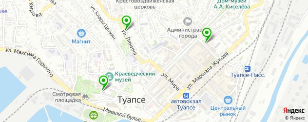 Доставка бизнес-ланчей на карте Туапсе