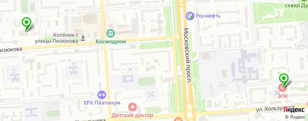 анализы на гормоны на карте Воронежа