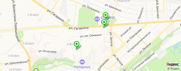 центры эстетической медицины на карте Липецка