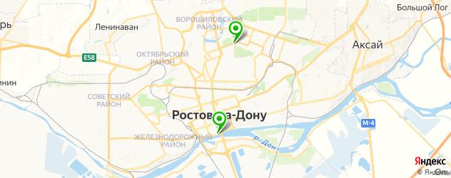 австрийская кухня на карте Ростова-на-Дону