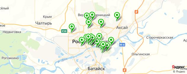 русские рестораны на карте Ростова-на-Дону