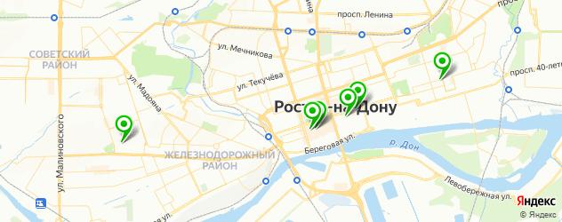 осетинская кухня на карте Ростова-на-Дону