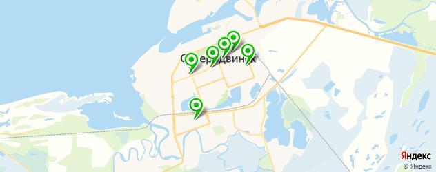 рестораны с живой музыкой на карте Северодвинска