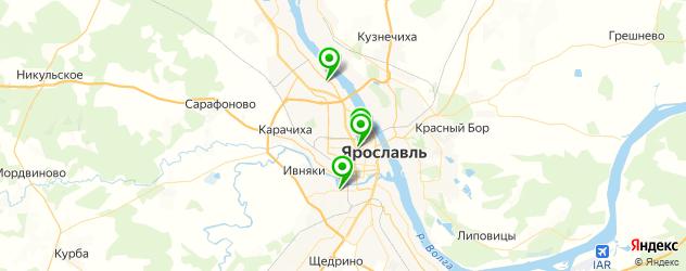 травмпункты на карте Ярославля