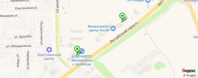 Ремонт Лексус на карте Аксая