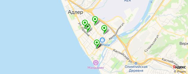 лаборатории анализов на карте Адлера