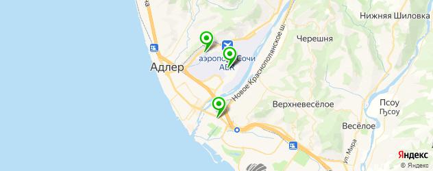 магазины мотозапчастей на карте Сочи