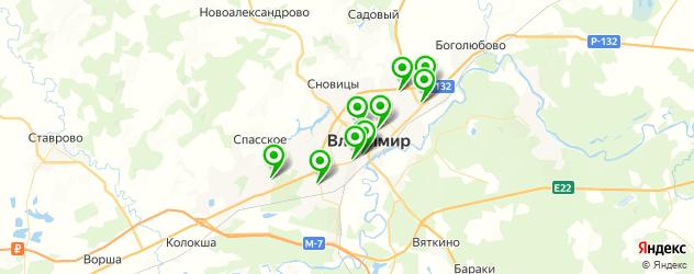 снимок зуба на карте Владимира