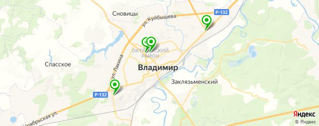 центры эстетической медицины на карте Владимира