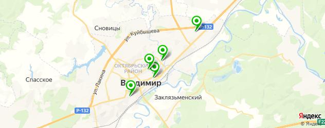 стадионы на карте Владимира