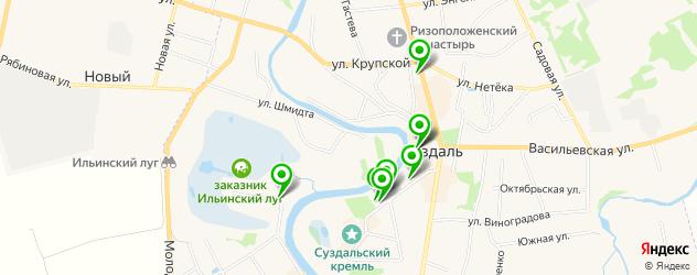постные кафе на карте Суздаля