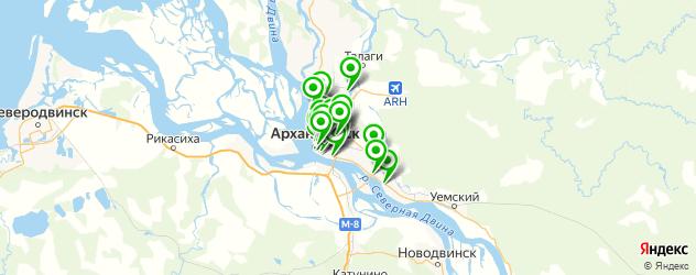 где купить парфюмерию на карте Архангельска