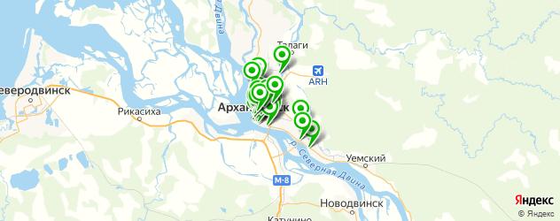 где купить косметику на карте Архангельска