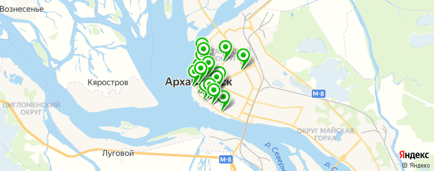 банкетные залы для свадьбы на карте Архангельска