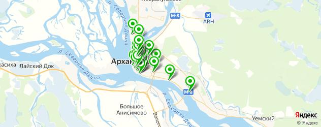 кафе на карте Архангельска