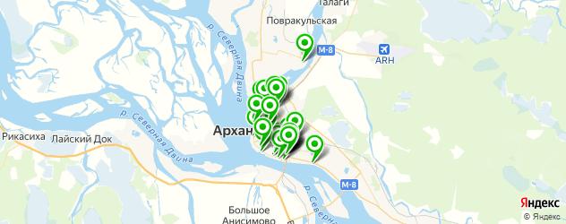 ВУЗы на карте Архангельска