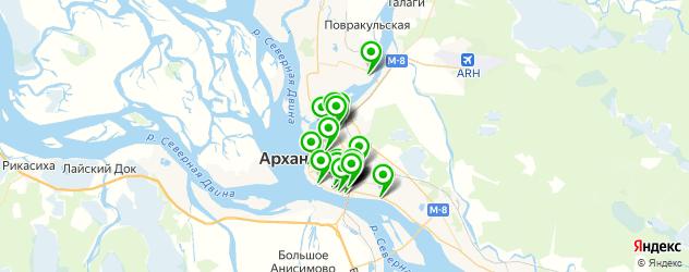 университеты на карте Архангельска