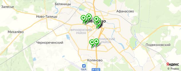 ремонт телефонов на карте Фрунзенского района