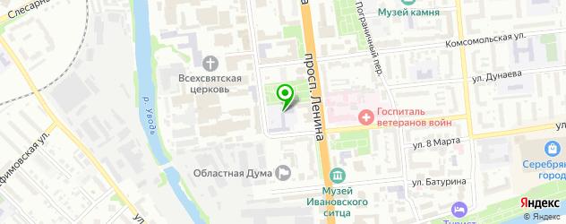 художественные школы на карте Иваново