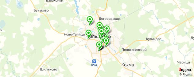 курсы на карте Иваново