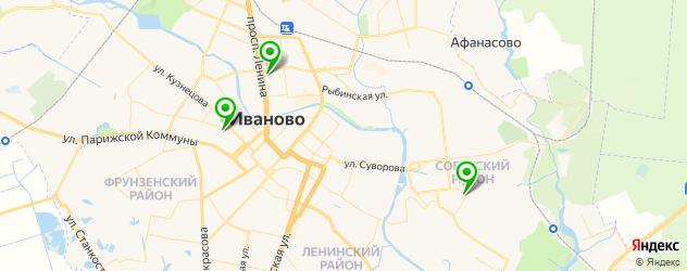 грузинские рестораны на карте Иваново