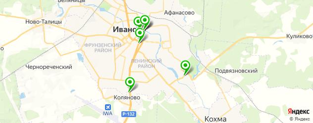 рестораны с детской комнатой на карте Иваново