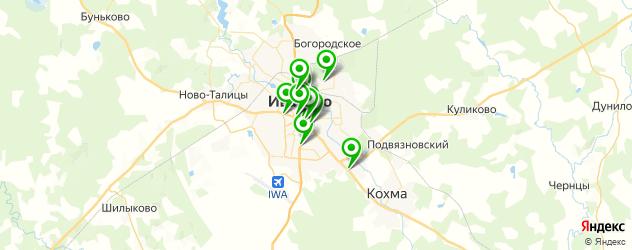 вегетарианские кафе на карте Иваново