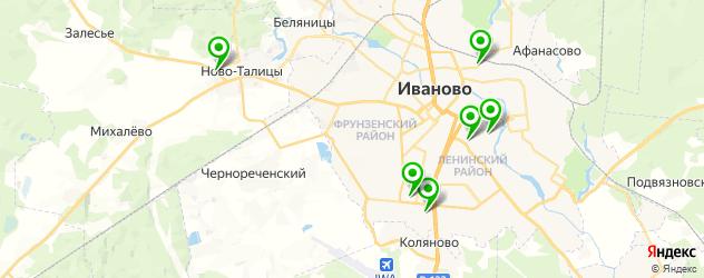 антикоррозийная обработка автомобиля на карте Иваново