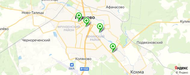 теннисные корты на карте Иваново