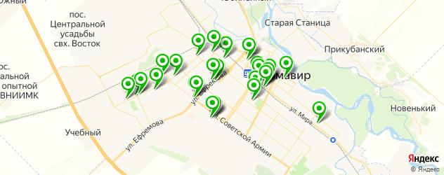 компьютерные помощи на карте Армавира
