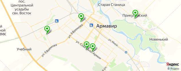 пекарни на карте Армавира