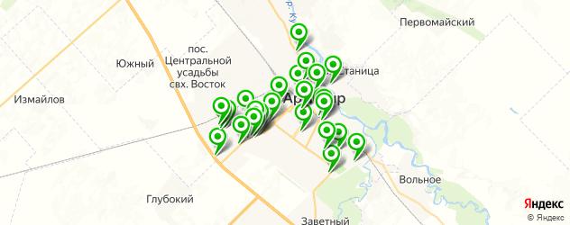 автосервисы на карте Армавира