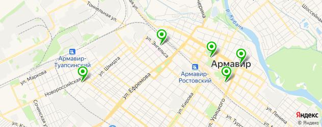 кадровые агентства на карте Армавира
