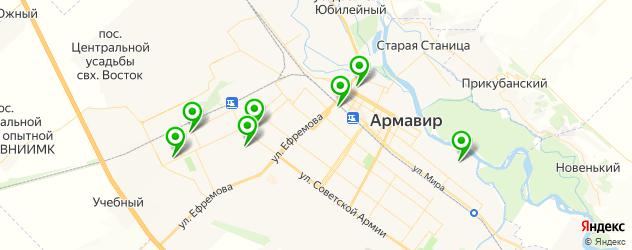 спортивные клубы на карте Армавира