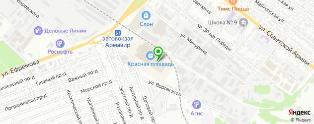 бары с танцполом на карте Армавира