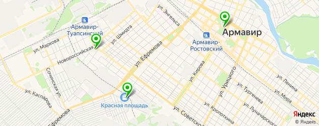кинотеатры на карте Армавира